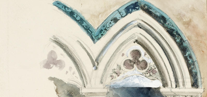 Temple of Science website banner showing painting of arched, decorative doorway
